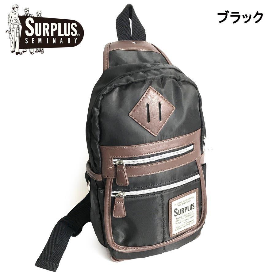 SURPLUS ポリエステル PU切替 ボディーバッグ 7652-704 21
