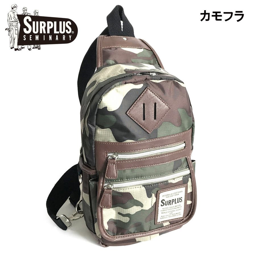 SURPLUS ポリエステル PU切替 ボディーバッグ 7652-704 58