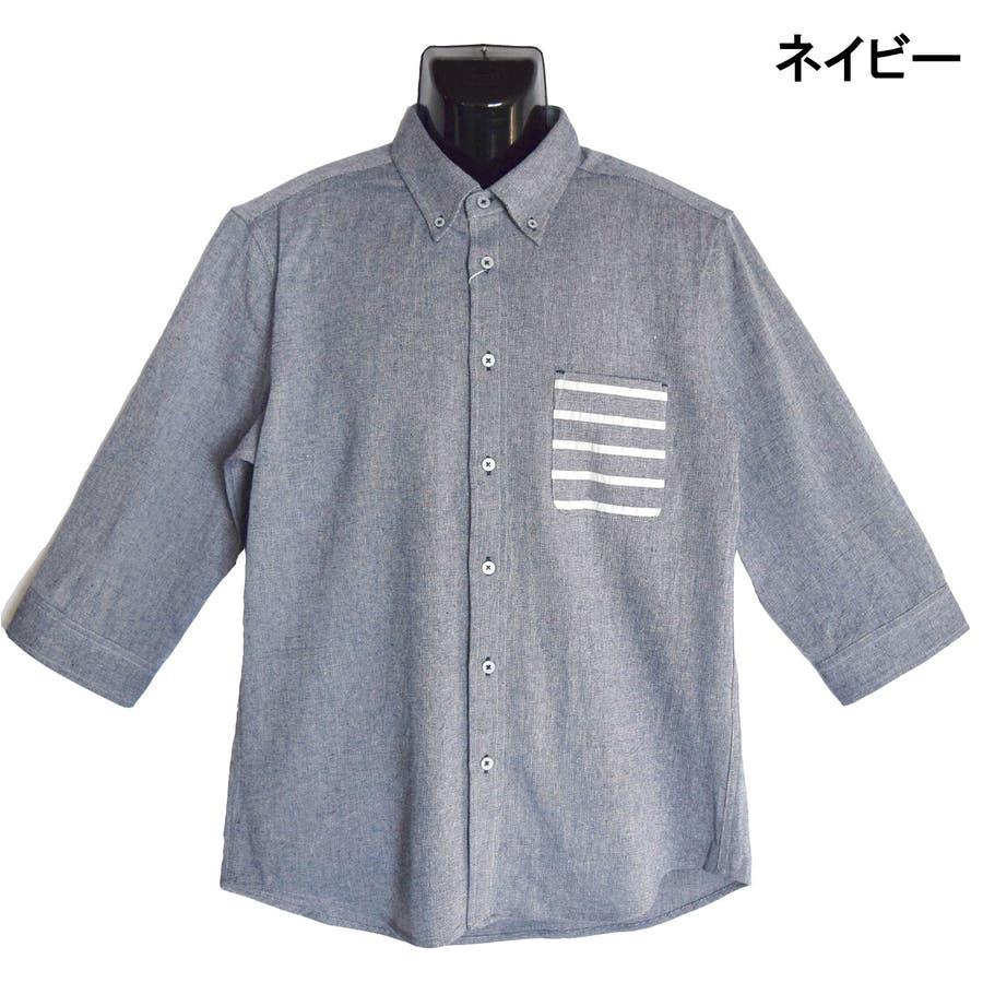 大きいサイズ コットンパナマ ボーダーポケット付き クロップドスリーブ ボタンダウンシャツ 8343-150L 7