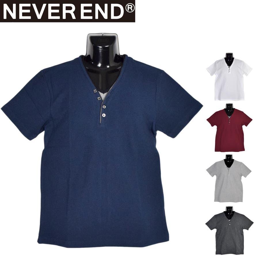 AMORTE MIXワッフル フェイク 5釦 Yネック ヘンリー 半袖Tシャツ 8403-902 1