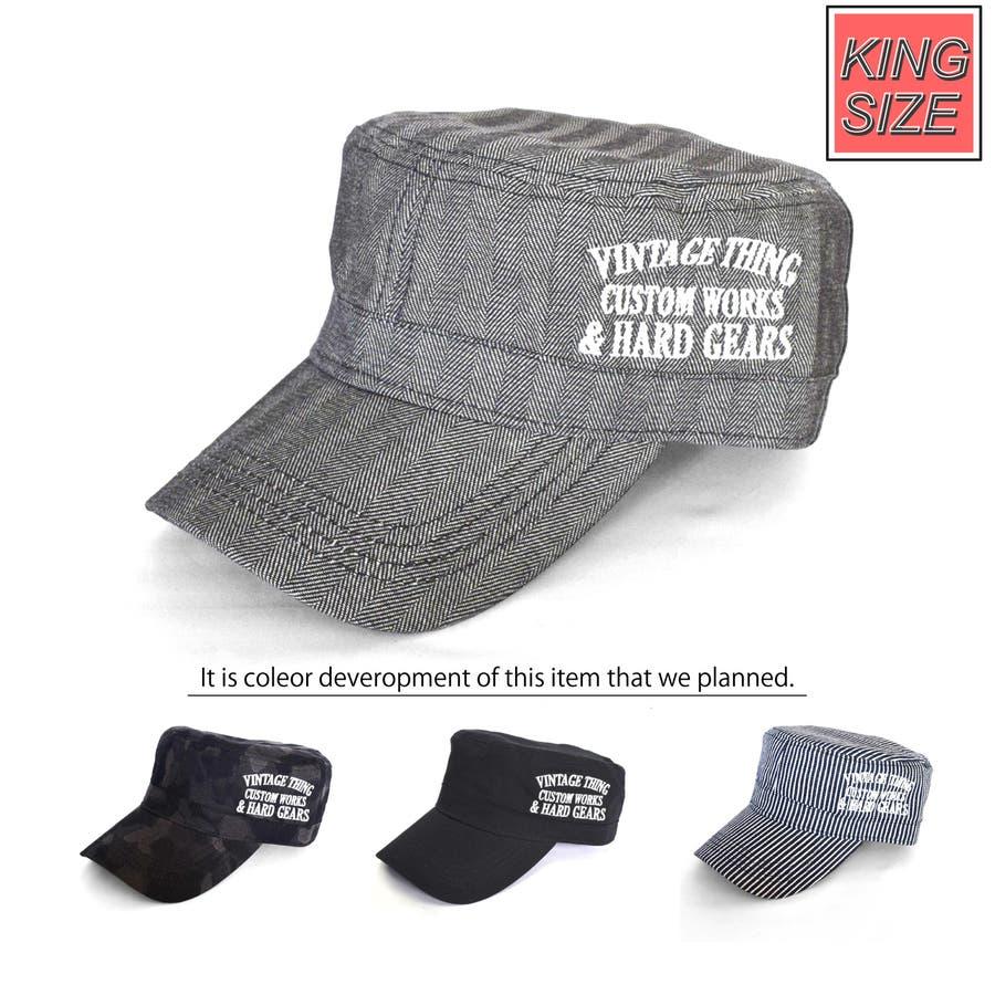 8682-481L GAZELLE サイド刺繍入り ベーシック ワークキャップ 帽子 メンズ レディース ユニセックス カモフラ 迷彩 ストライプ ヒッコリー 刺繍 定番 おおきめ ゆったり KINGサイズ シンプル 1