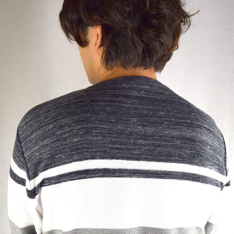 T/Cスラブタック天竺 先染めボーダー クルーネックロンT 9402-200 7