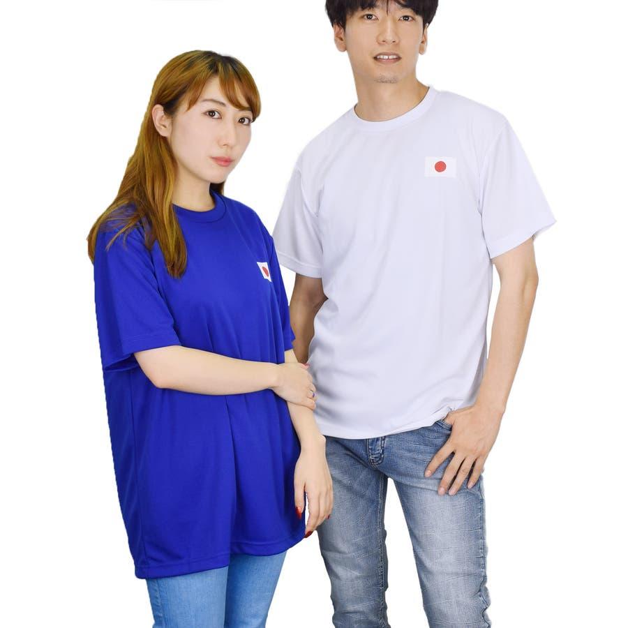9683-102 Tシャツ メンズ レディース ユニセックス 日本 JAPAN スポーツ スポーツ観戦 応援 ドライ 速乾 吸水 UVカット 男女兼用 5