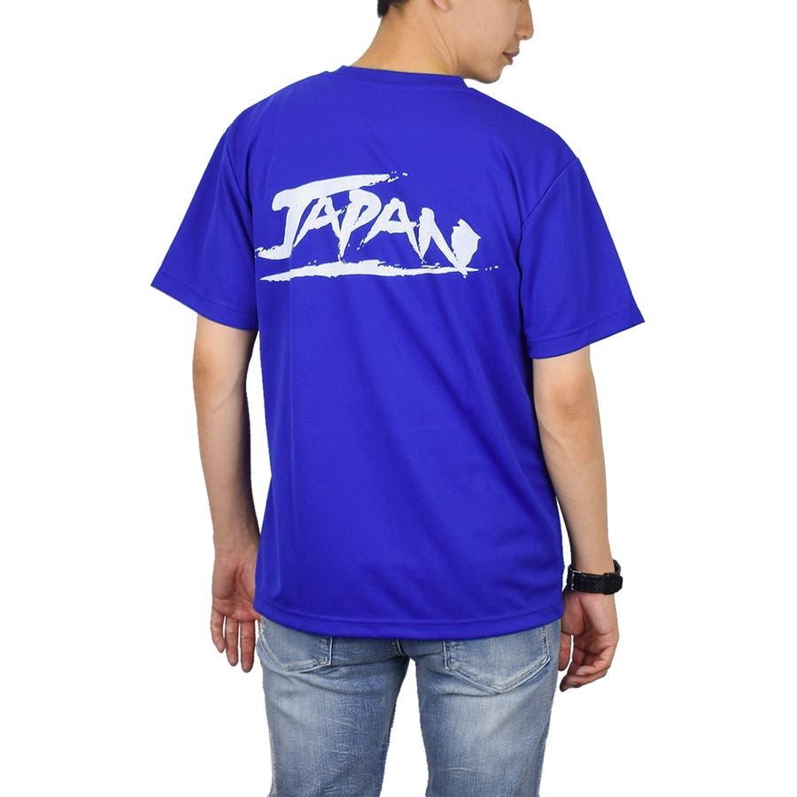 9683-102 Tシャツ メンズ レディース ユニセックス 日本 JAPAN スポーツ スポーツ観戦 応援 ドライ 速乾 吸水 UVカット 男女兼用 2