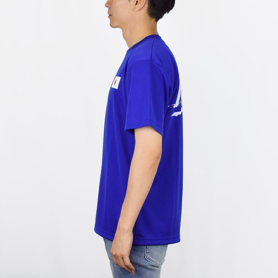 9683-102 Tシャツ メンズ レディース ユニセックス 日本 JAPAN スポーツ スポーツ観戦 応援 ドライ 速乾 吸水 UVカット 男女兼用 3