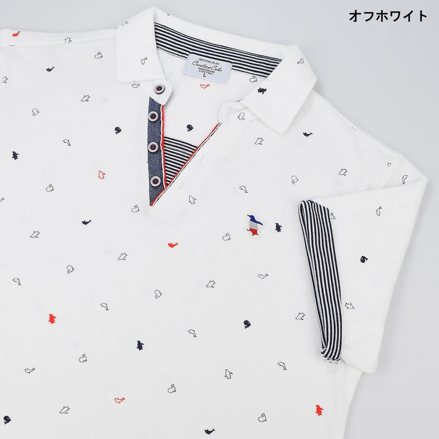 T/C カノコ 総柄プリント スキッパー ポロシャツ 9403-200 17