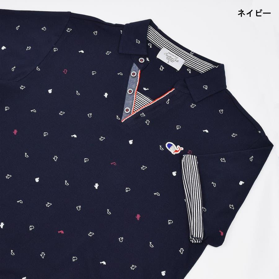 T/C カノコ 総柄プリント スキッパー ポロシャツ 9403-200 64