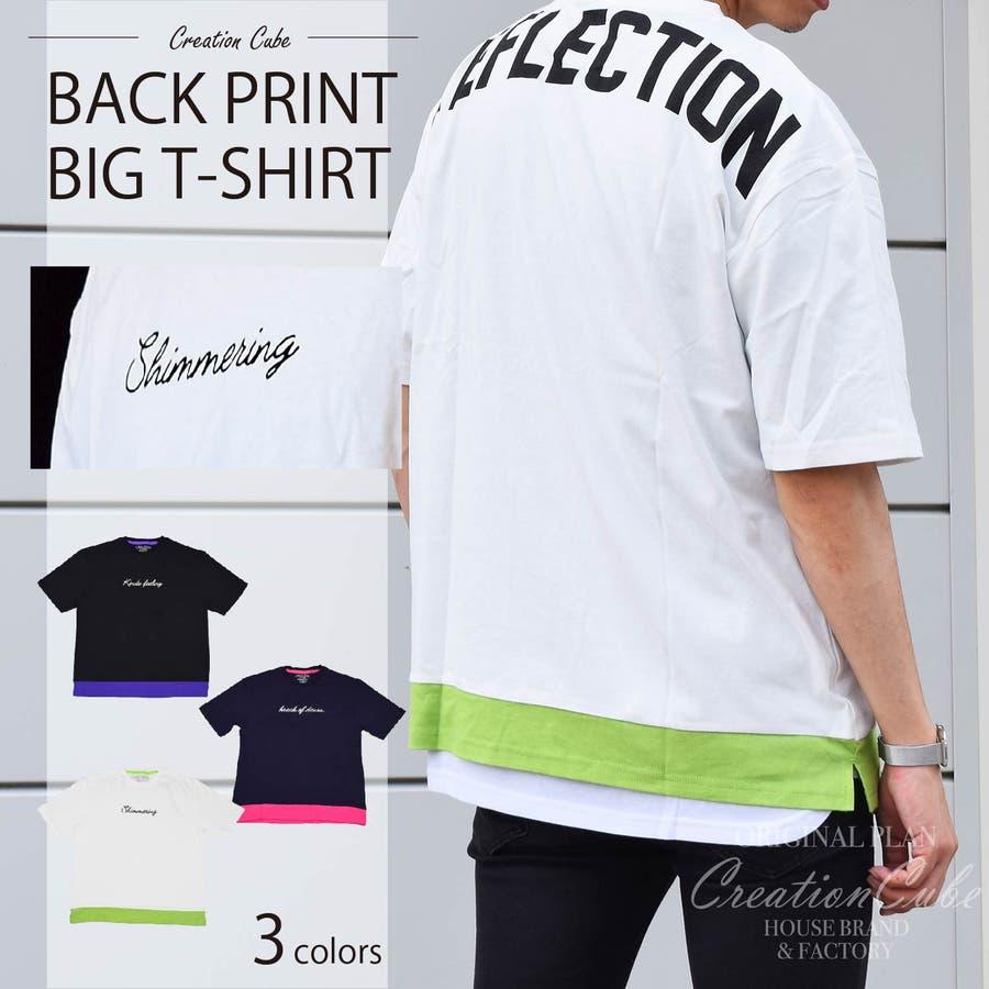9403 253 Tシャツ 1