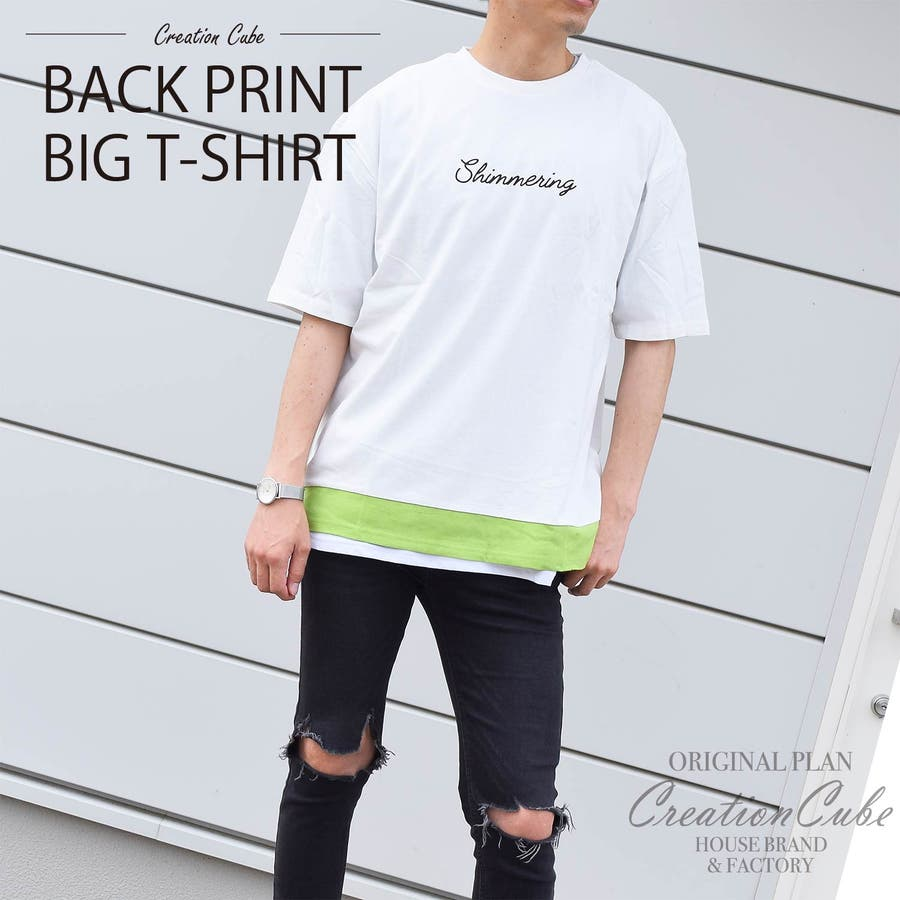 9403 253 Tシャツ 4