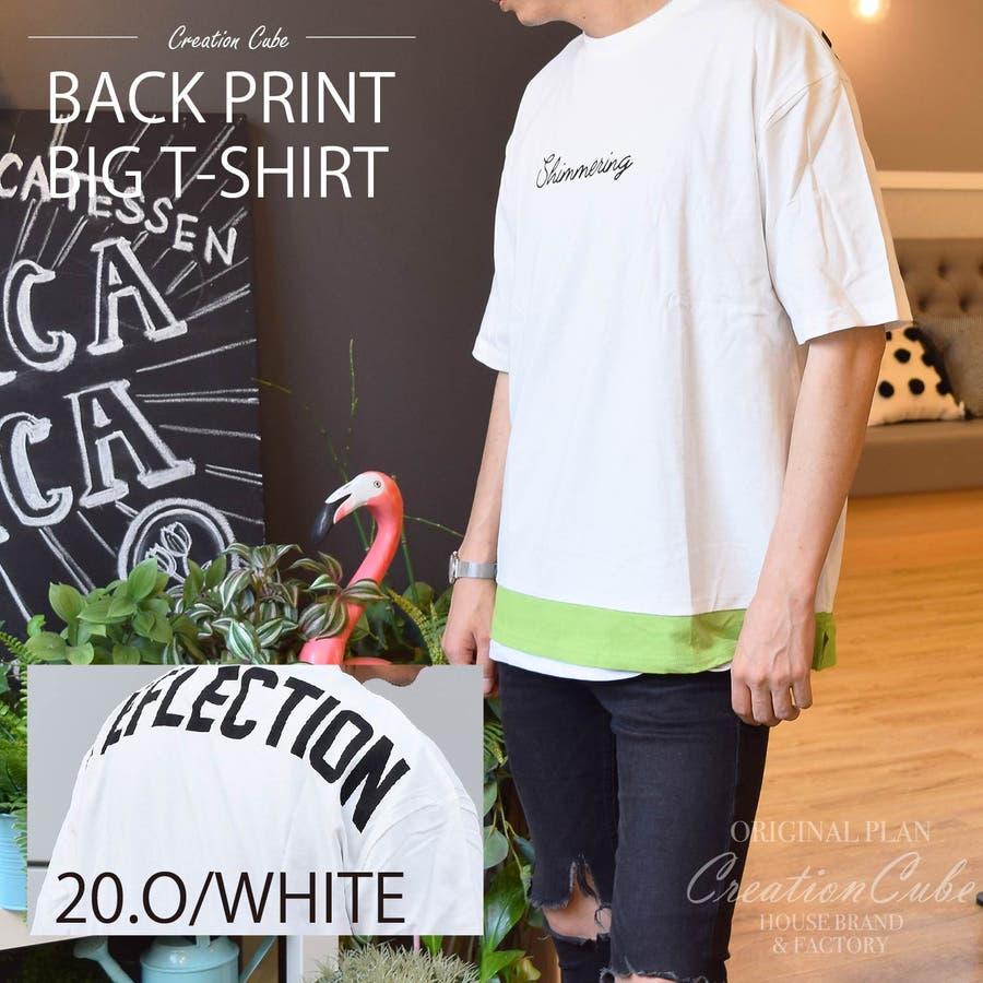 9403 253 Tシャツ 17