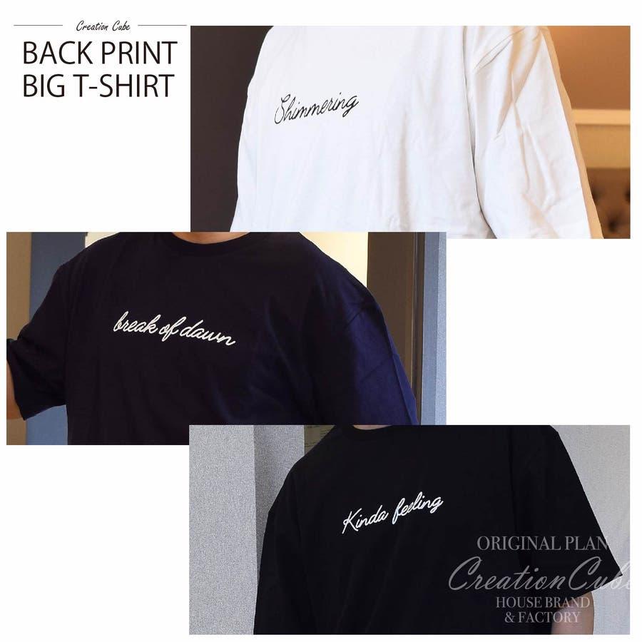 9403 253 Tシャツ 7