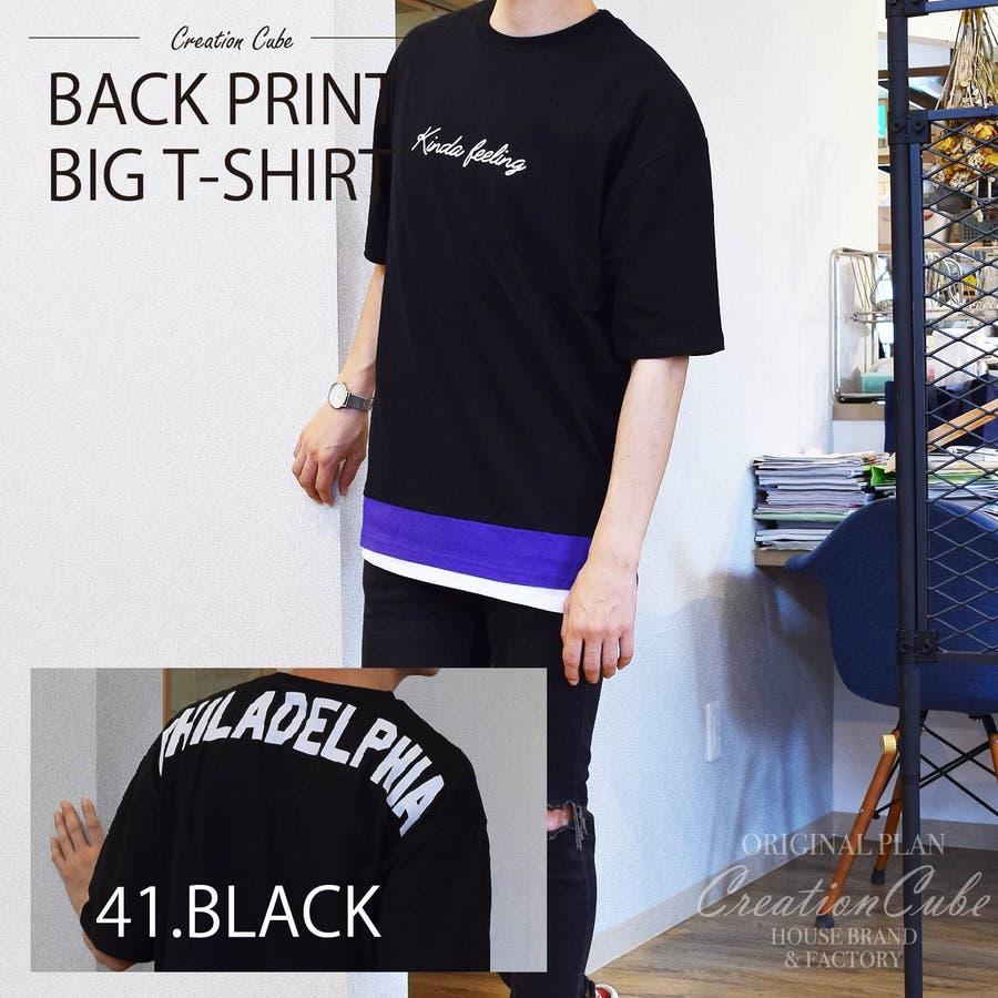 9403 253 Tシャツ 21