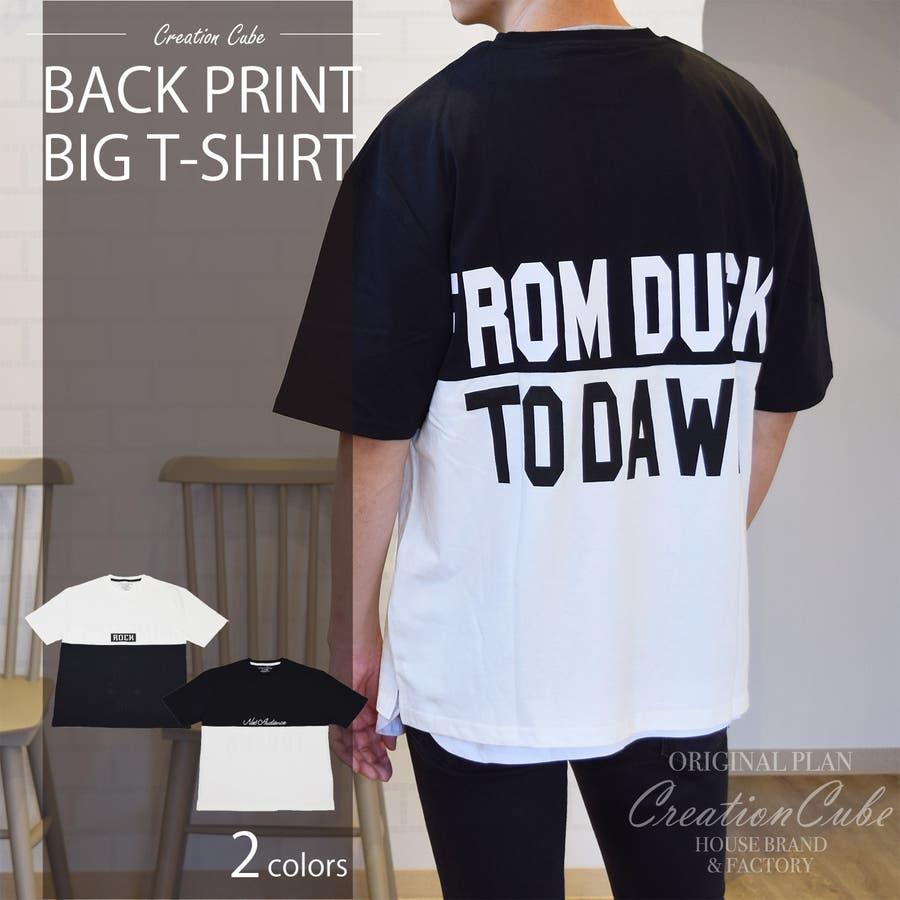 9403 254 Tシャツ 1