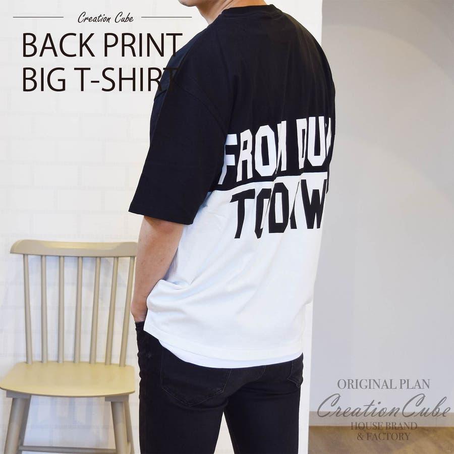 9403 254 Tシャツ 3