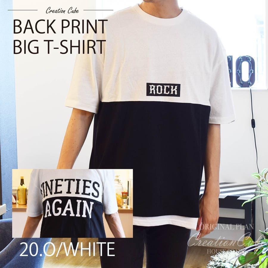 9403 254 Tシャツ 17