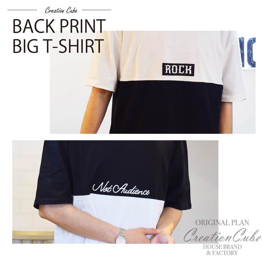 9403 254 Tシャツ 5