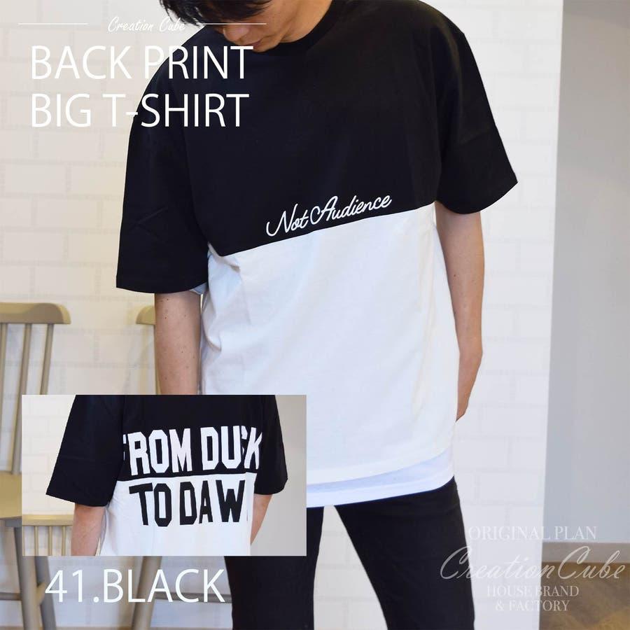 9403 254 Tシャツ 21