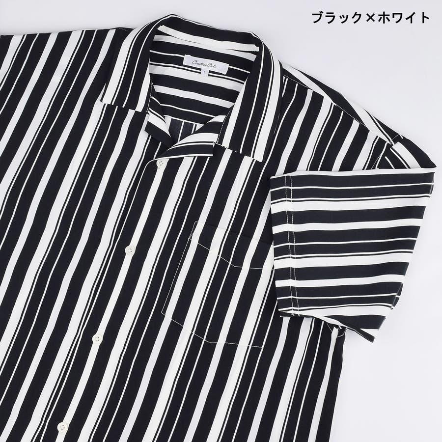 PTストライプ 半袖 オープンカラーシャツ 9343-600 108