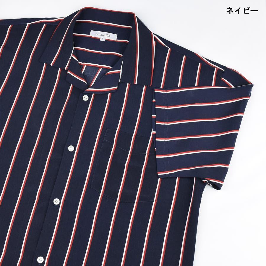 PTストライプ 半袖 オープンカラーシャツ 9343-600 64
