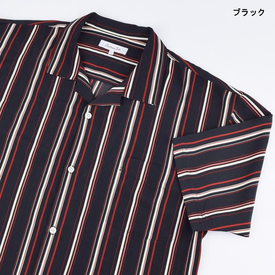 PTストライプ 半袖 オープンカラーシャツ 9343-600 21