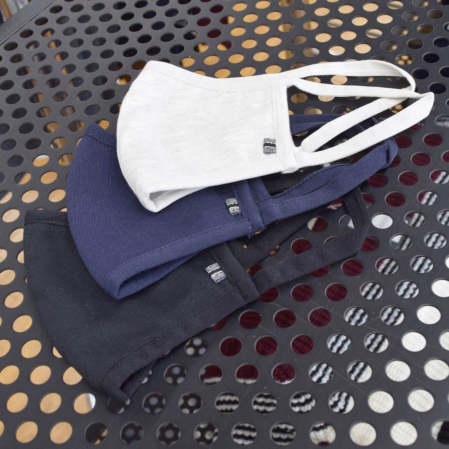 0403-600 ファッションマスク コットン ウォッシャブル 洗える ストリート 韓国 韓国ファッション 通勤 通学 抗菌 防臭 セット 伸縮性 3枚入り通販 メンズ レディース ユニセックス 男女兼用 108