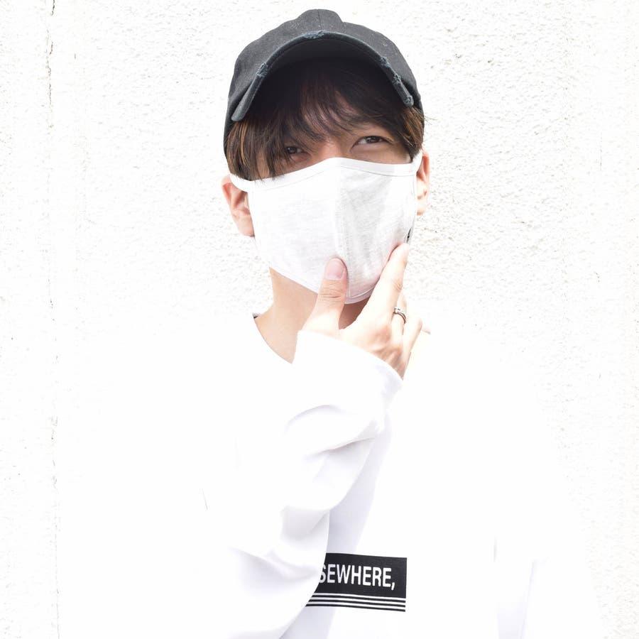0403-600 ファッションマスク コットン ウォッシャブル 洗える ストリート 韓国 韓国ファッション 通勤 通学 抗菌 防臭 セット 伸縮性 3枚入り通販 メンズ レディース ユニセックス 男女兼用 2