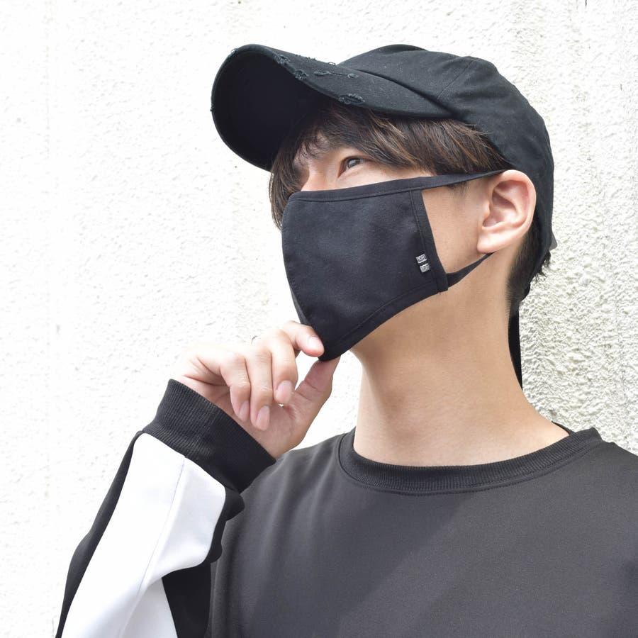 0403-600 ファッションマスク コットン ウォッシャブル 洗える ストリート 韓国 韓国ファッション 通勤 通学 抗菌 防臭 セット 伸縮性 3枚入り通販 メンズ レディース ユニセックス 男女兼用 3