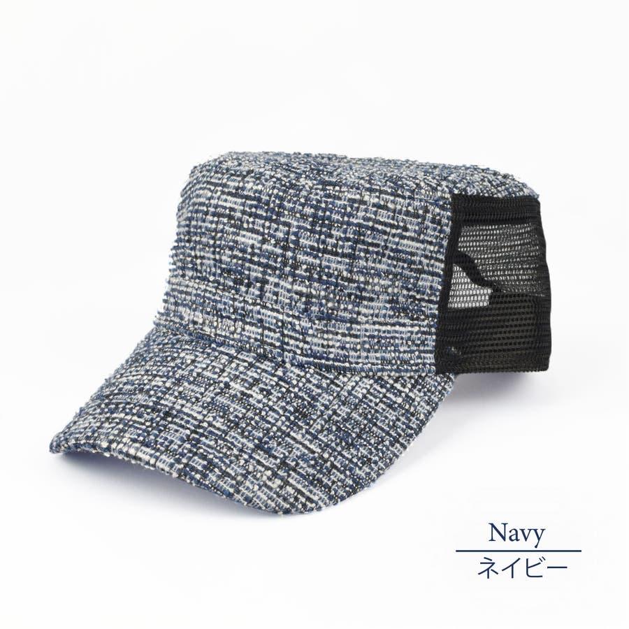 0683-804 帽子 キャップ ワーク メッシュ キャップ スラブ  メンズ レディース ユニセックス 64