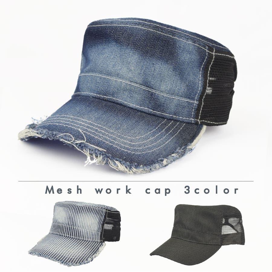 0683-805 帽子 キャップ ワーク メッシュ キャップ デニム ストライプ ヒッコリー  ダメージ 加工 ビンテージ メンズ レディース ユニセックス 1