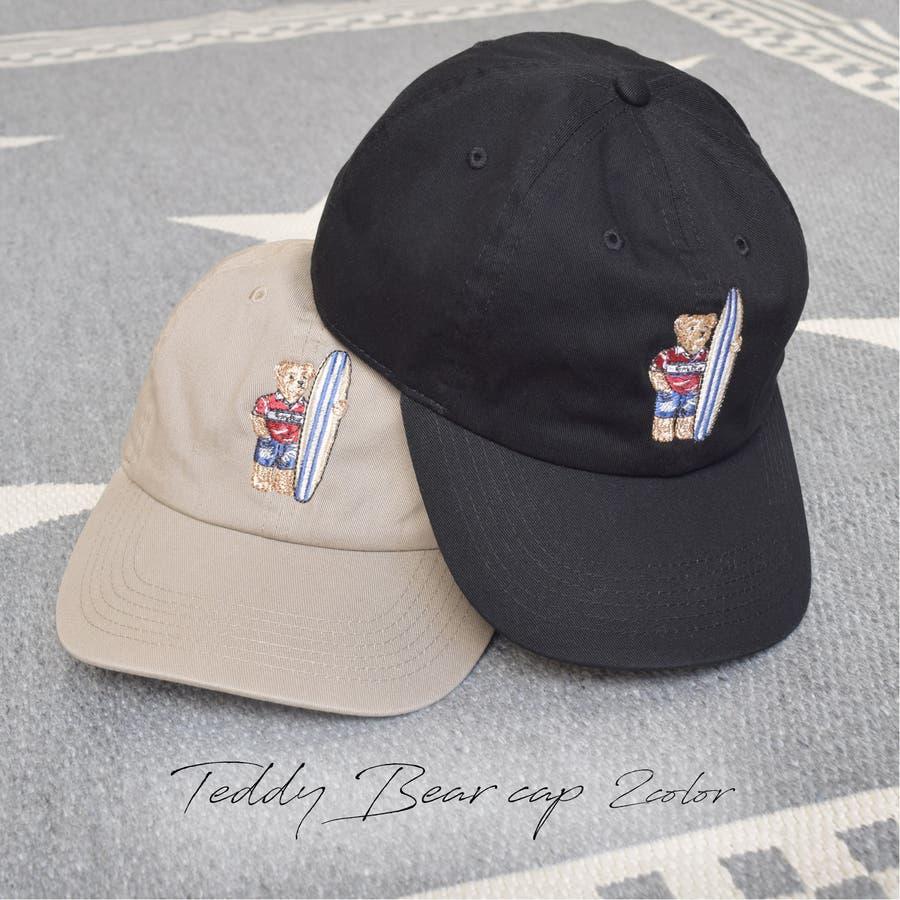 TDBR-006 テディベア 刺繍 ローキャップ キャップ フルフェイス くま Teddy Bear メンズ レディース ユニセックス フリーサイズ かわいい ナチュラル ワンポイント 1