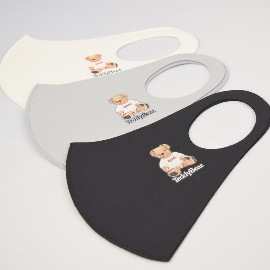 TDBR-053 マスク ファッションマスク  テディ テディベア Teddy Bear くま かわいい ワンポイント 手洗い可 ウォッシャブル  ストリート 韓国 韓国ファッション 通勤 通学 抗菌 消臭 UVカット 吸水速乾 伸縮性  メンズ レディース ユニセックス 男女兼用  4