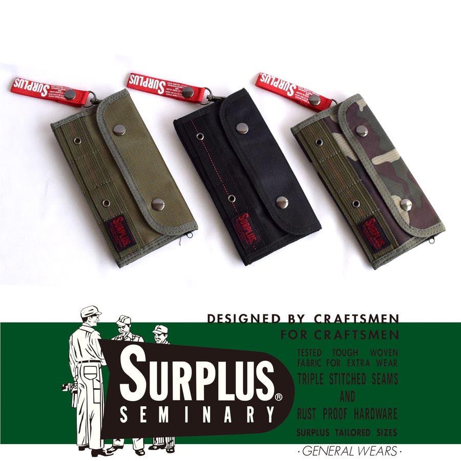 surplus ポリエステル ミリタリー ロング ウォレット 品番 nedm0000214
