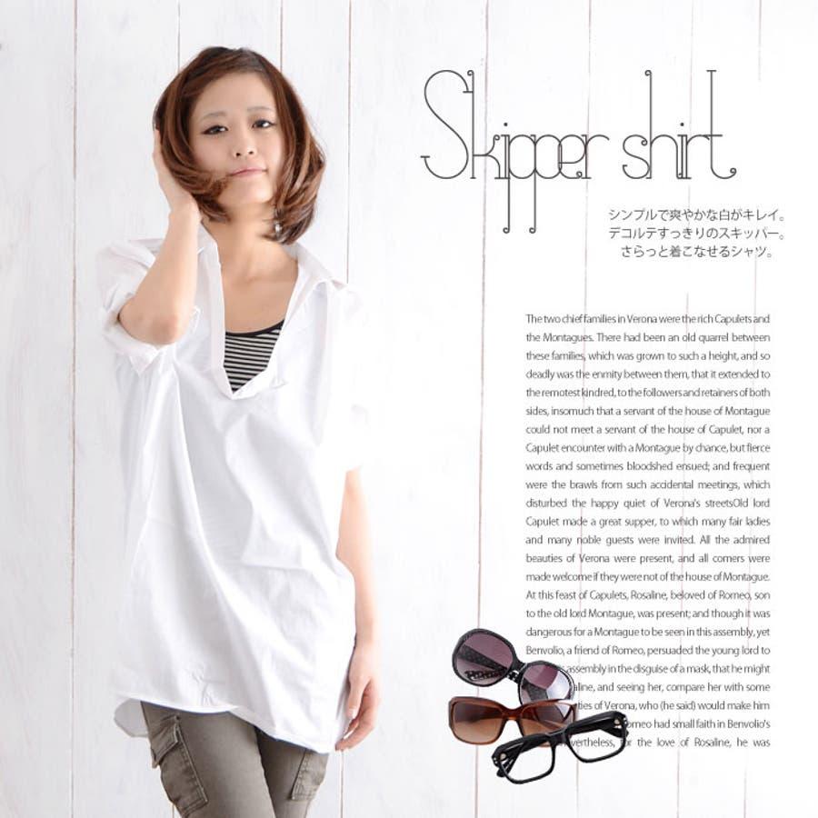 やっぱり便利な 永久UVカットなど5つの機能 小顔Uネックゆるカジシャツワンピロングシャツ 透けシャツ 紫外線カット  UVカット 常識