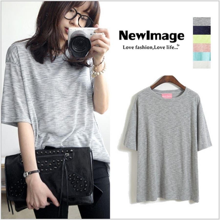 デザインがgood NewItem 新作 7色!定番色~夏カラー サラてろ素材シンプルゆったりTシャツ レディース 護身
