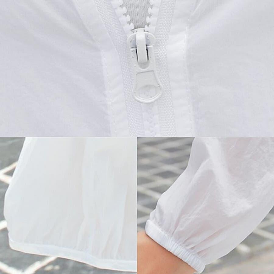 ●[新作★NewItem]5サイズ!おしゃれデザイン♪涼しげ薄手ロングパーカー/レディース【RCP】【smtb-m】 5