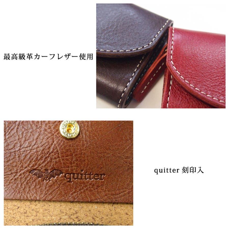 【quitter】ベンガルカーフレザーコインケース  ギフト 4
