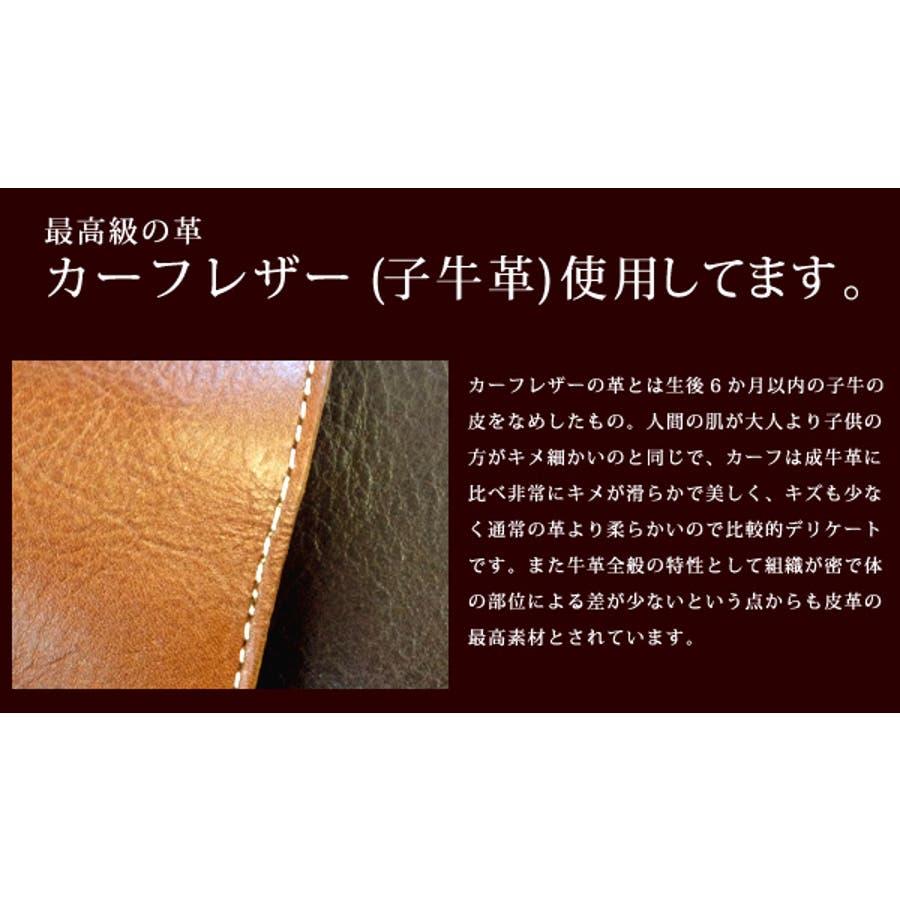 【quitter】ベンガルカーフレザーコインケース  ギフト 5