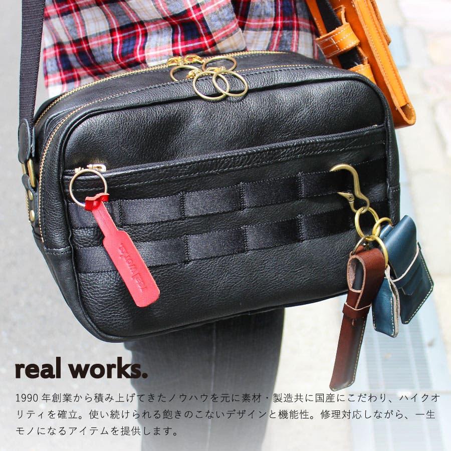 【real works.】リサーチャー 鞄 かばん バッグ ショルダー メンズ 大容量 便利 カスタマイズ オリジナル 改造 通勤通学 アレンジ 2