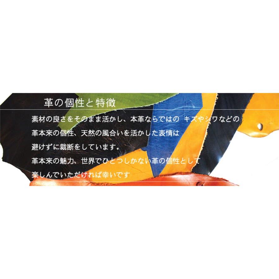 【quitter】キーカバー付カラビナヌメループキーホルダークイッター カスタムピース  ギフト プレゼント お祝い 4