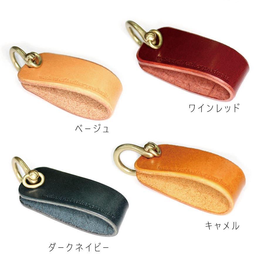 キーケース キーホルダー  レザー 本革 wlp-016 workers of Leather products  3