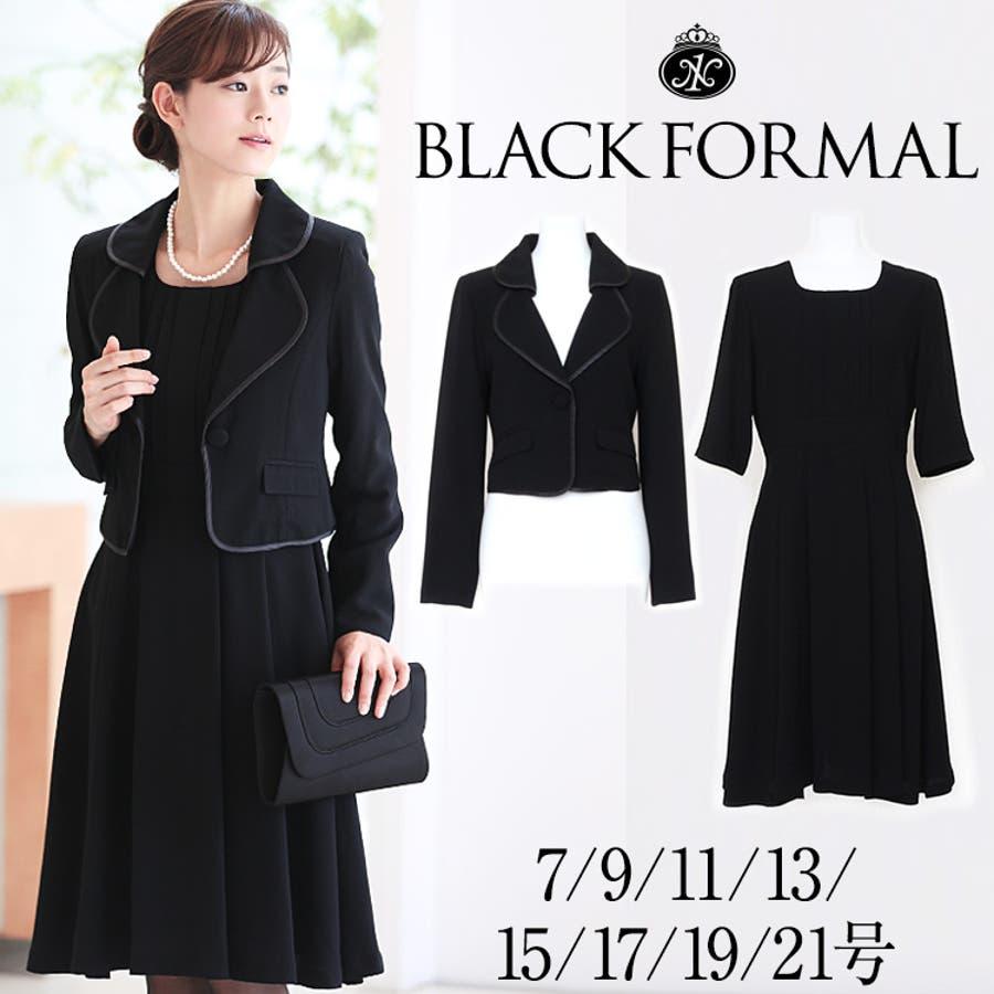 b26328a400690 ブラックフォーマル 大きいサイズ ワンピース レディース 婦人服 スーツ ...