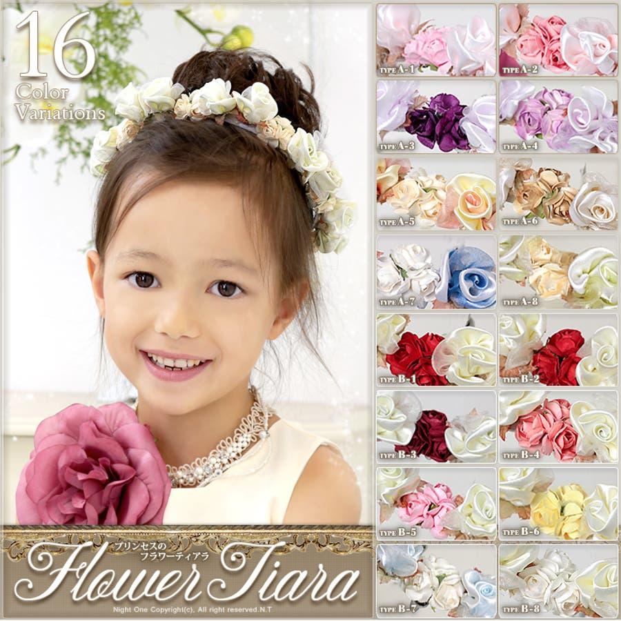 16色 キッズ 子供 カチューシャ 子供用 アクセサリー フラワーアクセ 花 髪飾り ヘアアクセ ハロウィン 花冠