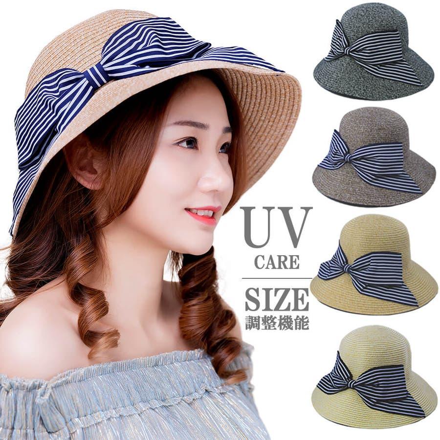 a91328899db2bf サイズ調整可 麦わら帽子 帽子 レディース 春 夏 秋 折りたたみ UVカット リボン かわいい ハット