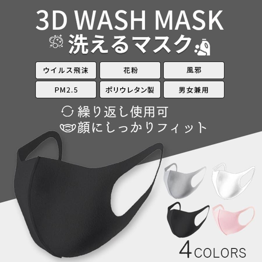 製 マスク ポリウレタン