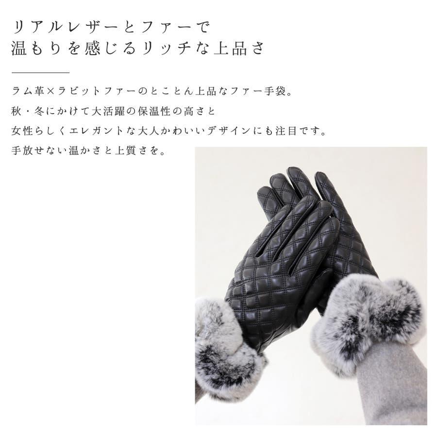 手袋 レディース かわいい ファー付き 本革 キルティング プレーン シンプル ファー グローブ 冬 秋 通勤 通学 可愛い 大人シンプル 2