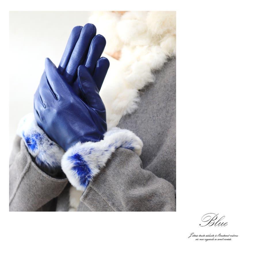 手袋 レディース かわいい ファー付き 本革 キルティング プレーン シンプル ファー グローブ 冬 秋 通勤 通学 可愛い 大人シンプル 5