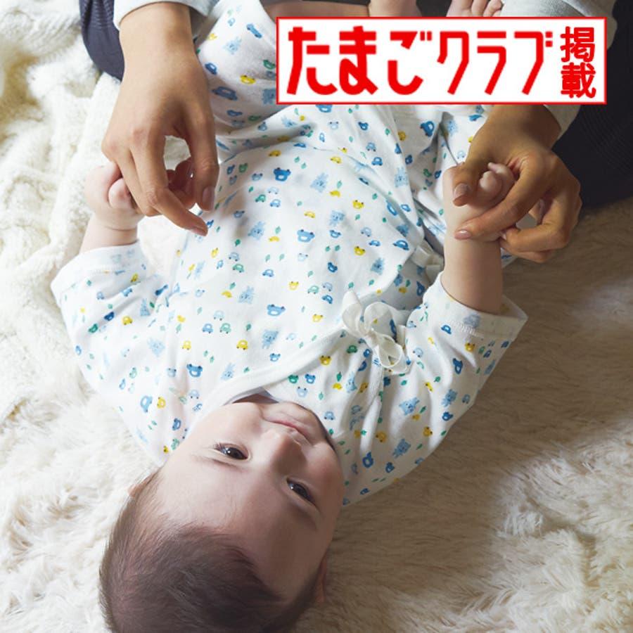 540d91e75f5e9 新生児肌着10点セット(うさぎ ぞう くま) 新生児50-60cm  赤ちゃん ...
