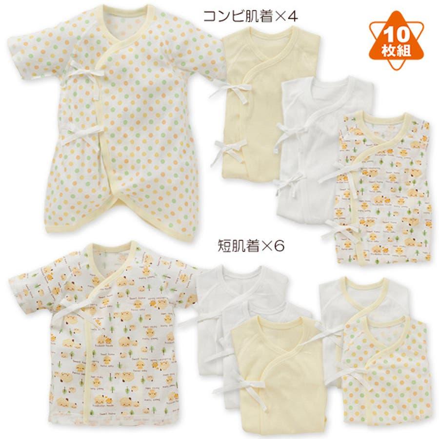 8ac88ff1e110e EFD 新生児肌着10点セット(ウサギ・花 ヒヨコ・ハウス クマ・キノコ ...
