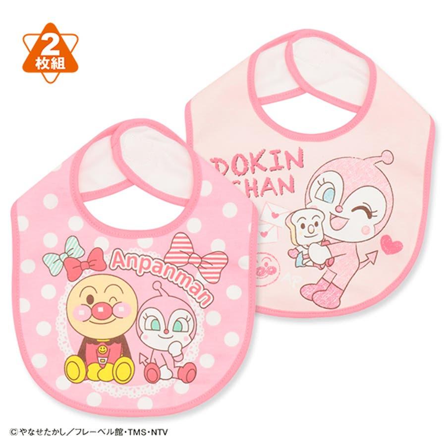 591dcd1ef3815 2枚組スタイ(アンパンマン・ドキンちゃん) スタイ ベビースタイ ベビー 赤ちゃん