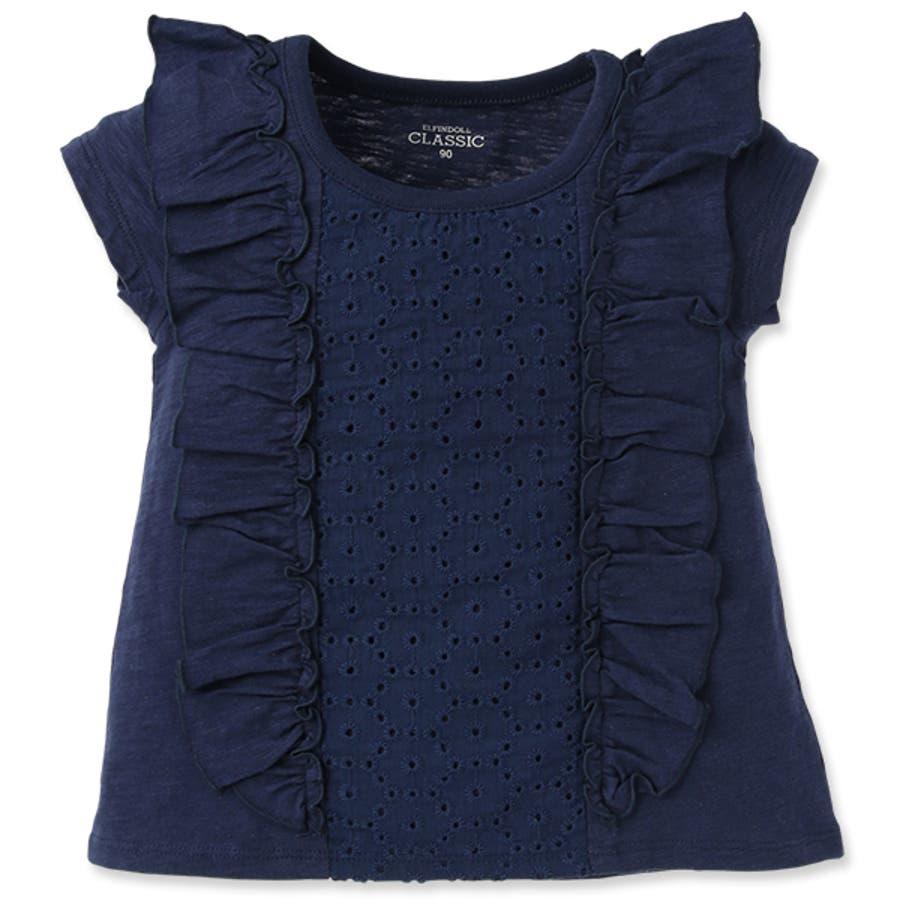 8bbd35b6ceb2e EFC フロントレース切替え半袖Tシャツ ピンク ネイビー 80cm・90cm ...